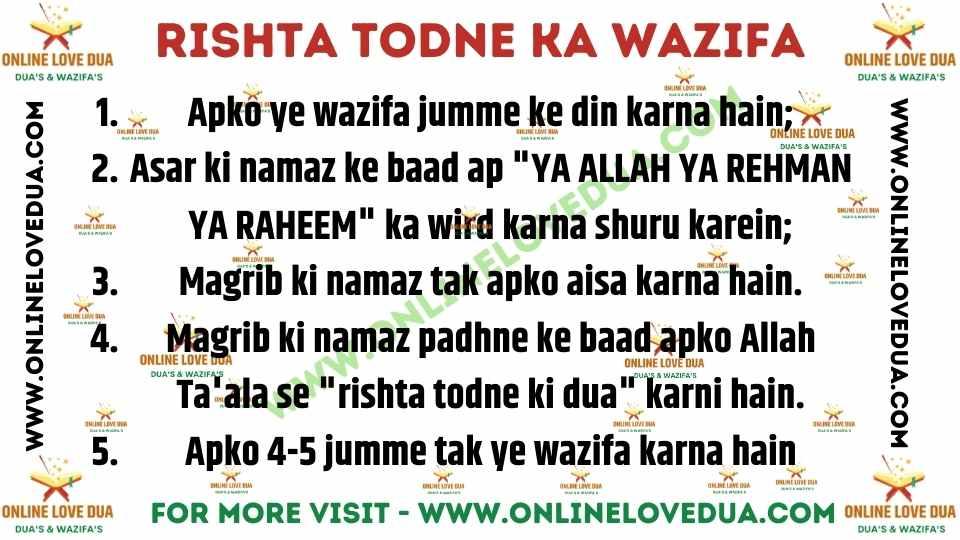 Rishta Todne ka Wazifa