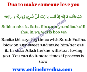 Powerful dua to make someone love you
