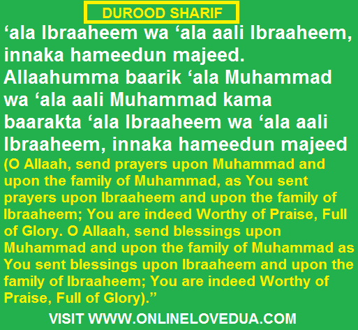 Durood sharif, Benefits of burood shareef