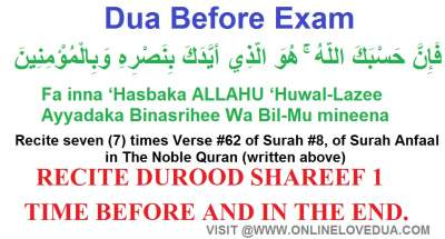 Dua before an exam