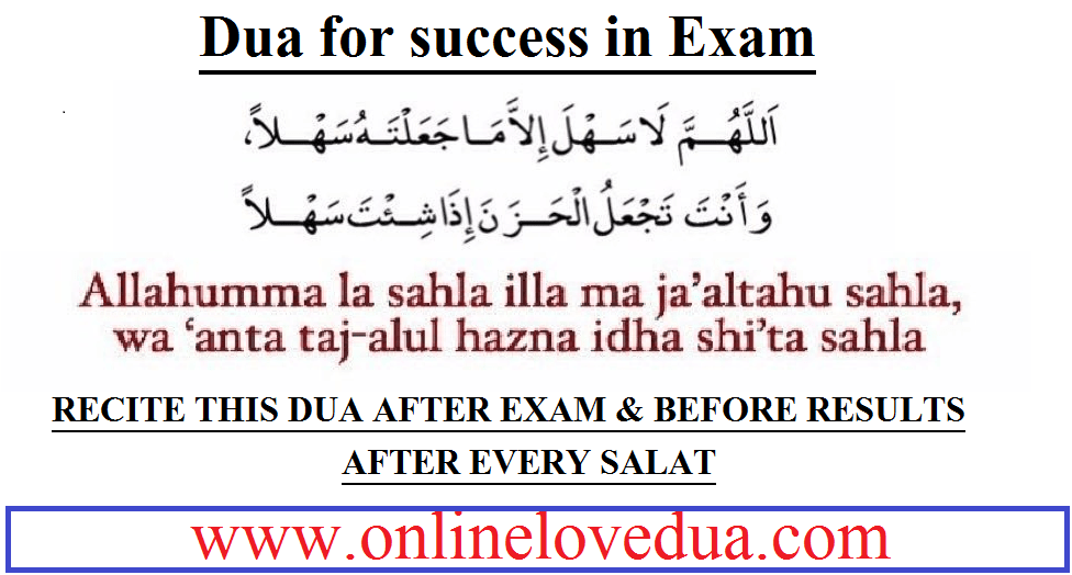 Best Dua for success in exam