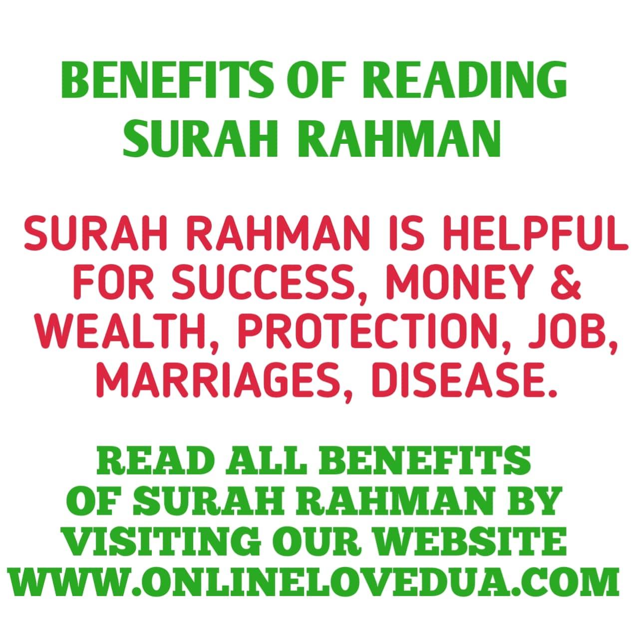 Surah-Al-Rahman - Benefits of reading Surah Rahman