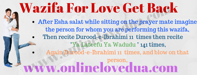 wazifa to get lost love back, wazifa for getting lost love back, wazifa to get love back, wazifa for get love back, wazifa to get back lost love, short wazifa to get your love back