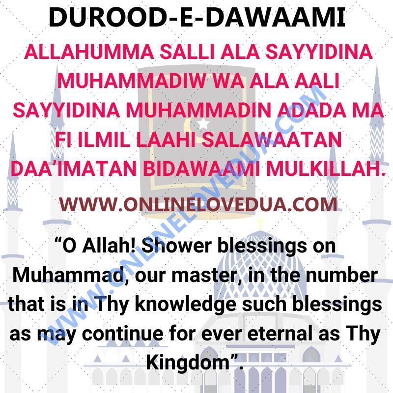 DUROOD-E-DAWAAMI, Durood sharif, Benefits of burood shareef