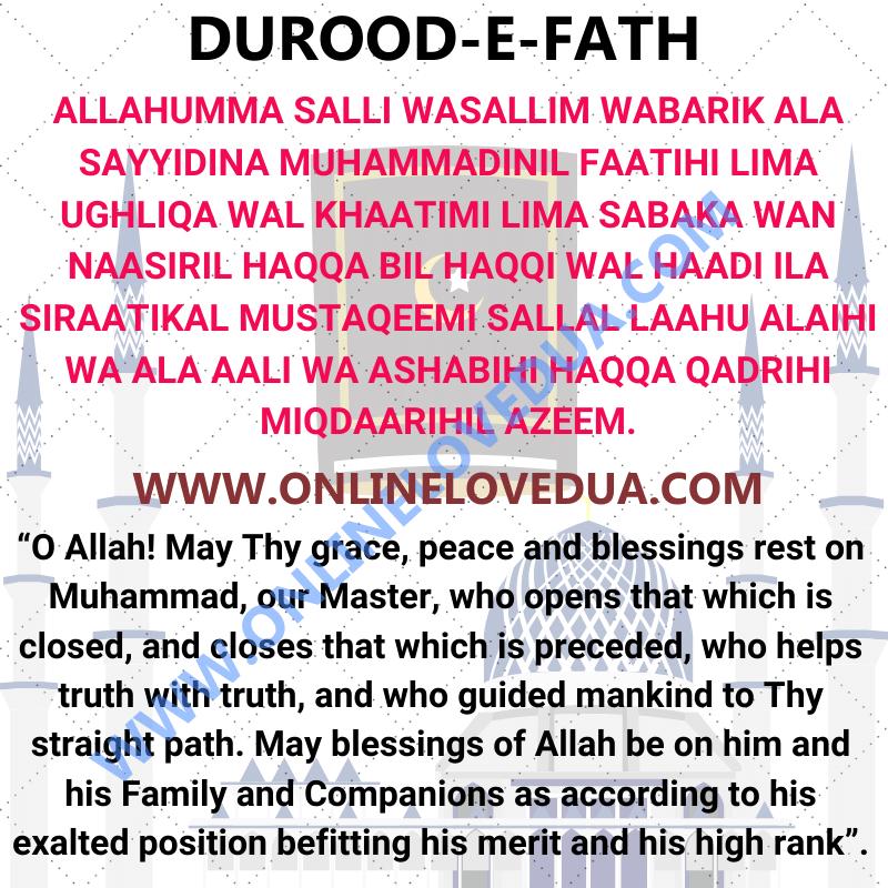 DUROOD-E-FATH, Durood sharif, Benefits of burood shareef