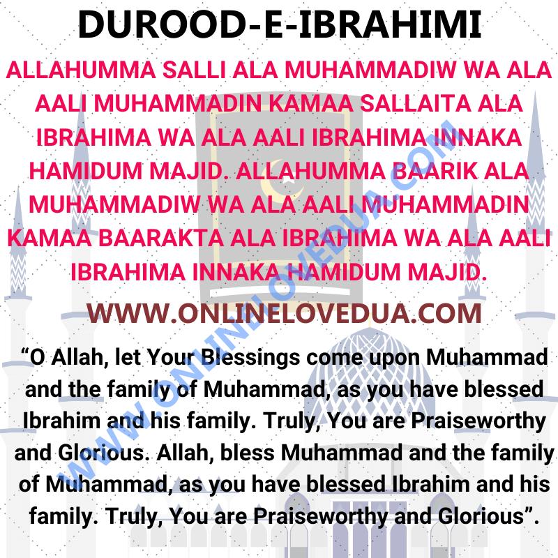 DUROOD-E-IBRAHIMI, Durood sharif, Benefits of burood shareef