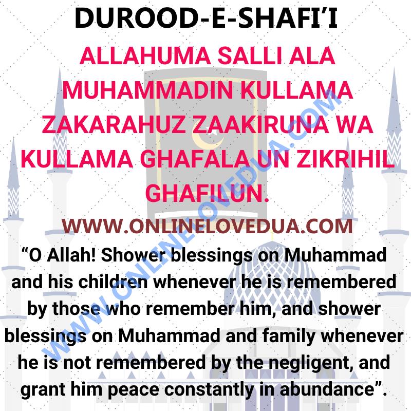 DUROOD-E-SHAFI'I, Durood sharif, Benefits of burood shareef