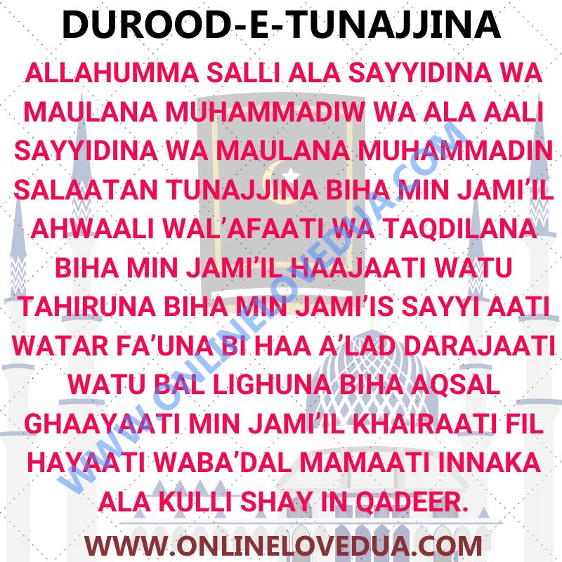 DUROOD-E-TUNAJJINA, Durood sharif, Benefits of burood shareef
